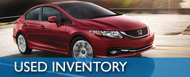 Used Vehicle Inventory
